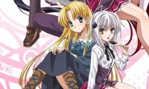 High-School-DxD-OVA