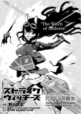 The Witch of Andorra